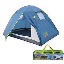 Палатка туристическая двухместная GreenCamp 1001-B, синий.