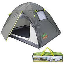 Палатка туристическая двухместная GreenCamp 1001-A, серая.