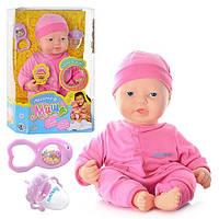 Интерактивная игрушка 5243 Миша: ваш ребёнок в роли мамы