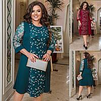 Р 50-64 Ошатне плаття з вишивкою Батал 23488