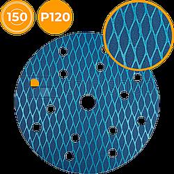 Шлифовальный круг 150 мм P120, 15 отверстий, наждачный круг на липучке, наждачка для шлифмашинки