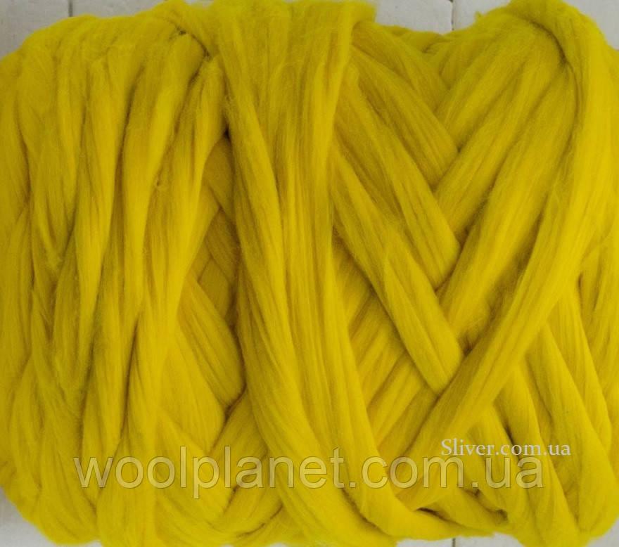 Крупная, толстая пряжа из мериносовой шерсти.  Цвет Лимонный 100% шерсть для вязания пледов. Топс.