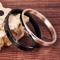 Жесткие парные браслеты для двоих влюбленных черный и золотой медицинская сталь цирконий позолота гравировка, фото 2
