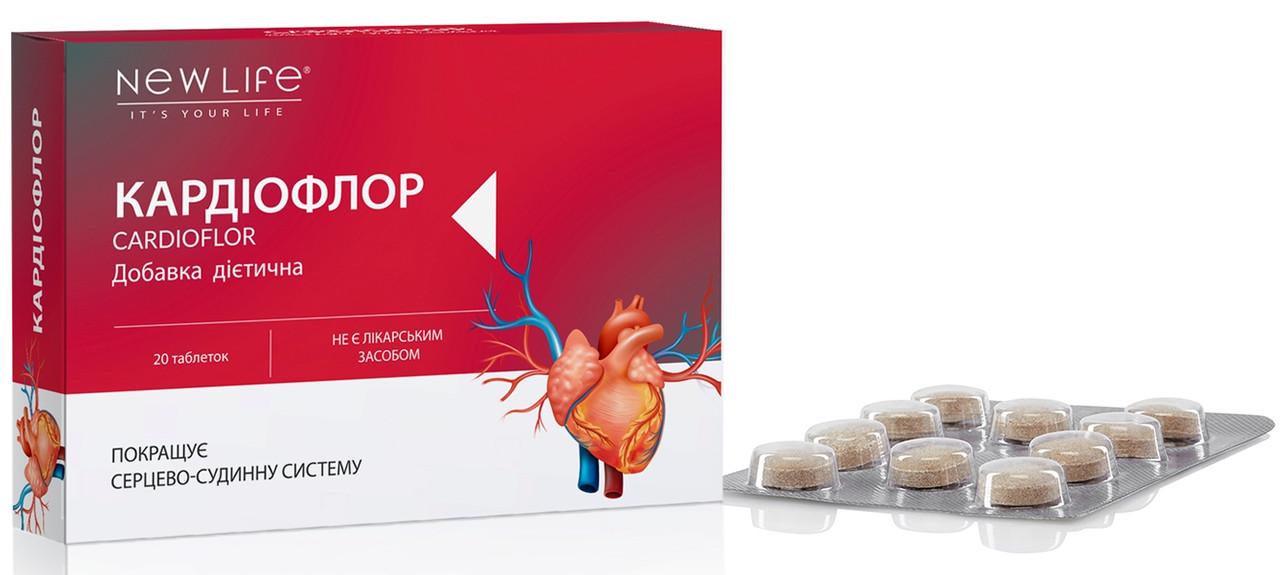 Кардиофлор / Cardioflor (для сердца)