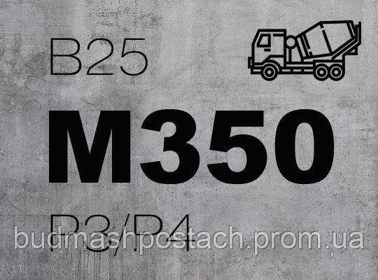 Смеси бетонные бсг м350 день бетон в