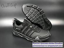Кроссовки кожаные мужские Adidas ClimaCool черно-серые. Повседневная обувь Адидас Климакул