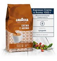 """Кава Lavazza Espresso Crema e Aroma в зернах -1 кг. """"Арабіка 60% /40% Робуста"""" (100% Італія - Оригінал), фото 1"""