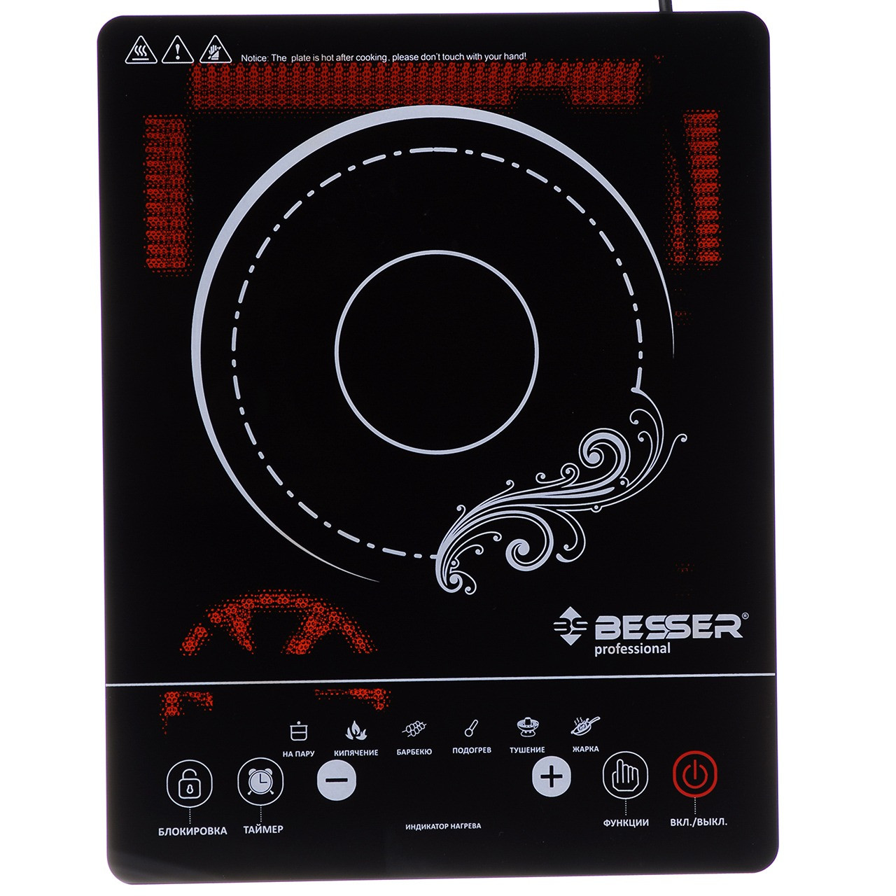 Инфракрасная электрическая кухонная плита BESSER 2000 Вт электроплита стеклокерамическая