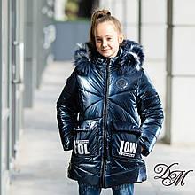 Дитяча зимова куртка на дівчинку «Фолл», р-ри 32-42