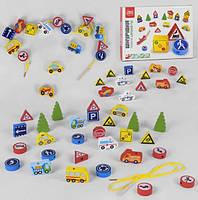 Дерев'яна шнурівка гра C31486 з фігурками дорожні знаки, транспорт в коробці, великий набір, фото 1