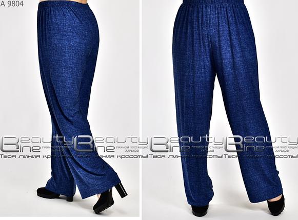 Женские летние брюки в большом размере Украина Размеры: 62.64.66.68.70., фото 2