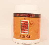 """Крем -маска для волос Serical (Italia )  """"Морковь и Масло семени льна"""" 1 л"""