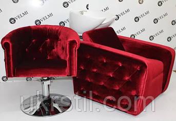 Комплект мебели Mali Royal Obsession velor