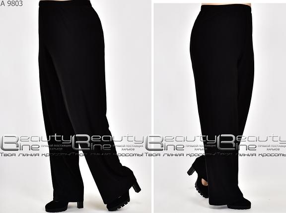 Женские летние брюки в большом размере Украина Размеры: 58.60.62.64.66.68.70., фото 2