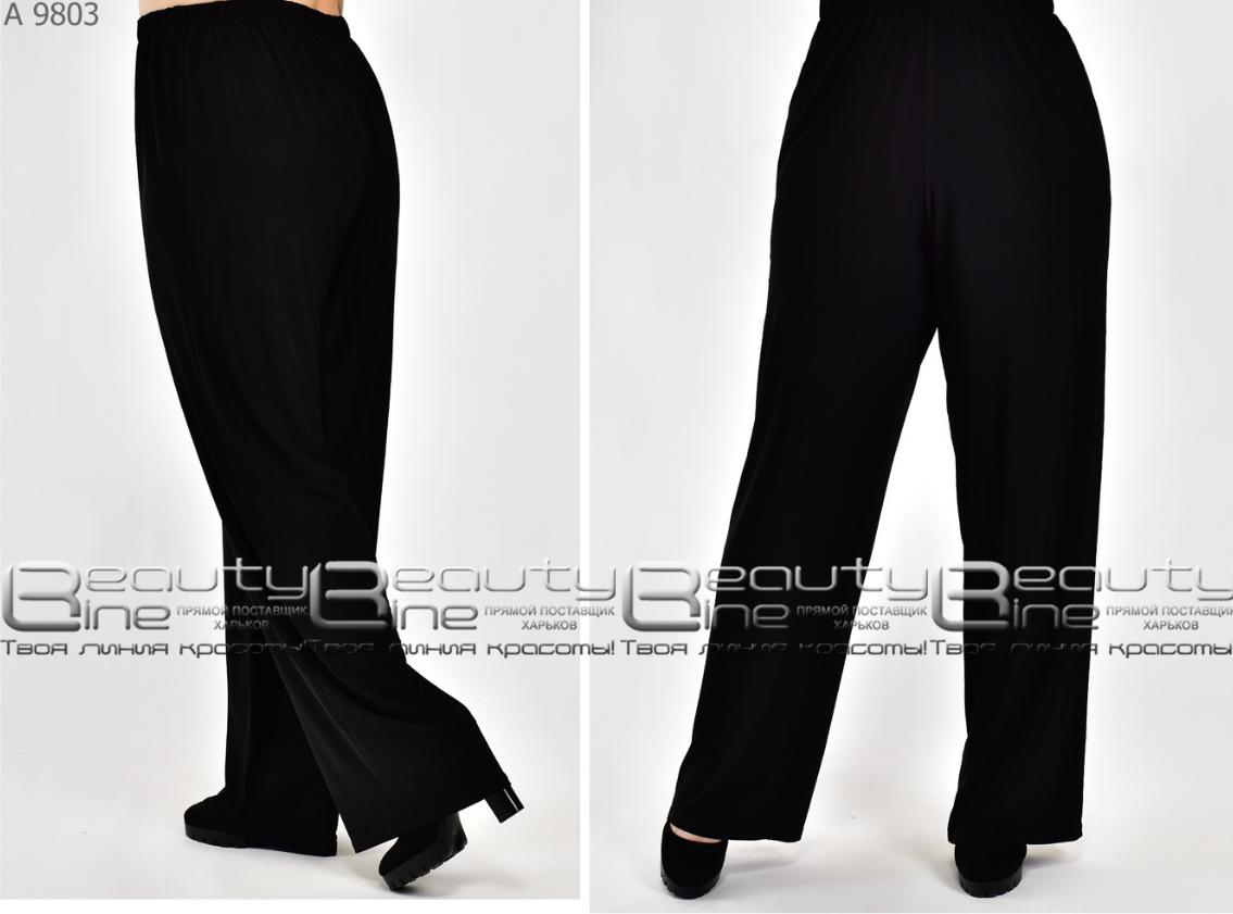 Женские летние брюки в большом размере Украина Размеры: 58.60.62.64.66.68.70.