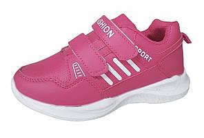 Кросівки для дівчаток. Рожеві. Топ прожаж!!!