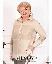 Стильна жіноча блуза з софту та гіпюру