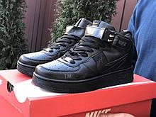 Кроссовки Найк Аир Форс мужские черные демисезонные Nike Air Force чорні демісезонні найк аір форс
