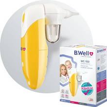 Назальний аспіратор WC-150 для очищення носа у немовлят і дітей