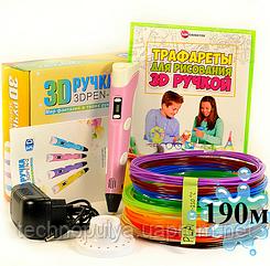 3D-ручка с Эко Пластиком (190м) c Трафаретами с LCD экраном 3D Pen 2 Original Pink