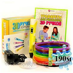 3D-ручка с Эко Пластиком (190м) c Трафаретами с LCD экраном 3D Pen 2 Original Yellow