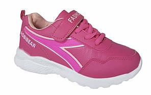Кросівки для дівчаток. Ціна бомба!!! FASHION