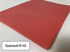 Цветной вспененный полиэтилен ппэ для декора 3002 (Красный)