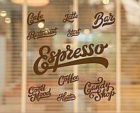 Наклейки на витрины магазина и кафе: набор