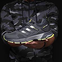 Кроссовки мужские Adidas Marathon Tr 26 темно-серые