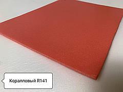 Цветной вспененный полиэтилен ппэ для декора 3002 (Коралловый)