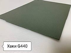 Цветной полиэтилен для цветов 3002 (Хаки)