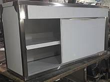 Шкаф навесной  из 201 нержавеющей стали 1400х350х600