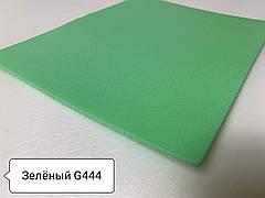 Цветной полиэтилен для цветов 3002 (Зеленый)