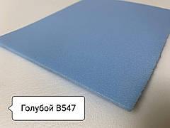Цветной полиэтилен для цветов 3002 (Голубой)