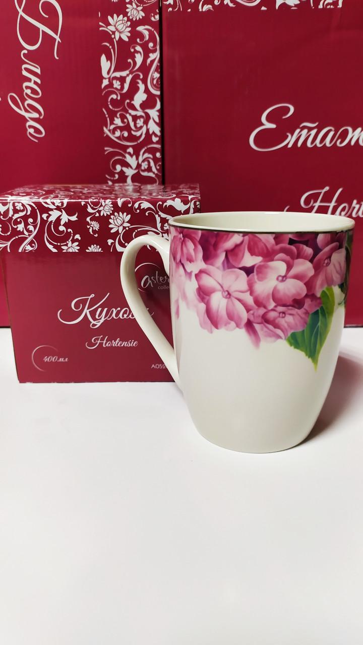 Чашка Гортензія Astera 400мл. А0520-S3-07