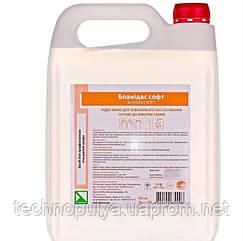 Жидкое мыло с глицерином Бланидас софт 5л (AIR000091)