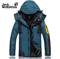 Мужская куртка 3 в 1 JACK WOLFSKIN. Мужские куртки весна. Демисезонные куртки мужские