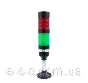 Світлова колона 24В АС SIREX ST SERISI/60mm