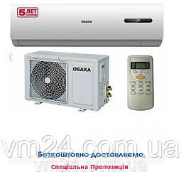 Кондиционер OSAKA STV Elite Inverter настенный (-15°C) STV-09HH (25м²)