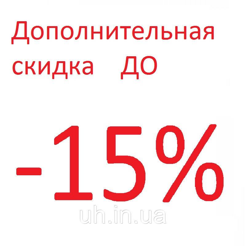 -15% додаткової знижки на бренд Josera