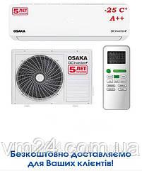 Кондиционер Osaka Power Pro Inverter настенный (-25°C) STVP-12HH (33м²)