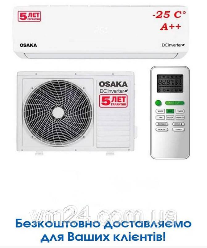 Кондиционер Osaka Power Pro Inverter настенный (-25°C) STVP-18HH (50м²)