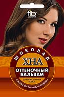"""""""Оттеночный бальзам Хна"""" ШОКОЛАД с экстрактом льна и Д-пантенола"""