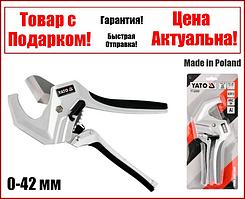 Труборез ножницы для труб из ПВХ  0-42 мм YT-22292