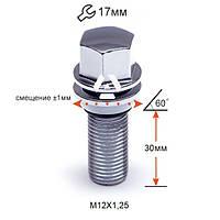 Болт колесный A172120 PCD M12X1,25X30 Хром Подстроечный конус +-1мм ключ 17мм