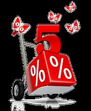 5% скидка на следующую покупку