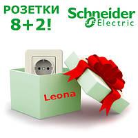 Розетка з заземленням кремова Leona Schneider Electric LNA2900123 10 шт за ціною 8 шт