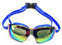 Очки для плавания для взрослых DLV зеркальные, фото 1