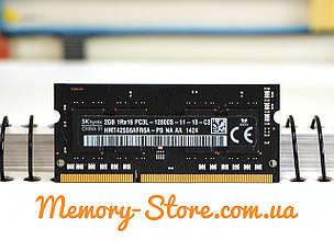 Оперативна пам'ять для ноутбука Hynix DDR3 2GB PC3L-12800s 1600MHz sodimm, б/в