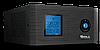 Преобразователь напряжения, AXL-1000 - 800W/ 15А